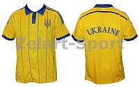 Футболка футболиста Украина (желтый)