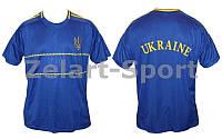 Футболка футболиста Украина (синий 2)