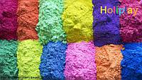 Краски Холи (Гулал) Holiplay Superbright в ассортименте, фото 1