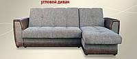 Угловой спальный диван   Марко
