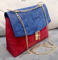 Ультра модная сумка 502 сум