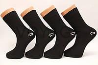 Хлопковые мужские носки ЖИТОМИР, усиленные пятка и носок, фото 1