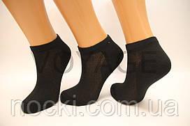 Носки мужские короткие стрейчевые в сеточку НЛ