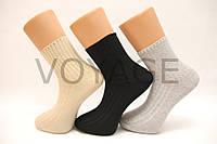 Носки мужские стрейчевые диабетические Кардешлер, фото 1