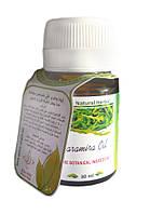 Масло листьев усьмы Природный стимулятор роста ресниц, бровей и волос, фото 1
