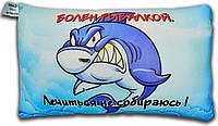 Подушка антистрессовая 40х25см 3K Fish «Рыбалка» Болен рыбалкой. Лечиться не собираюсь