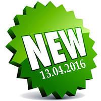 Обновление ассортимента от 13.04.2016