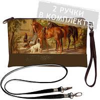 Клатч Картина с изображением коней