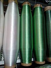 Леска рыболовная полиамидная диаметр 0,27 1кг , мононить калиброваная Клинская, фото 2