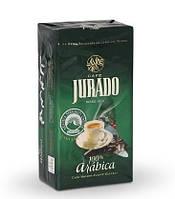 Кофе молотый Jurado 100% Arabica 250г