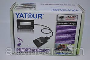 MP3 aux usb IPOD эмулятор сд Yatour M07 HON2 для Honda