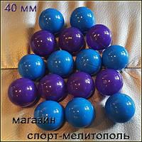 Шары для лототрона 200 шт. 40 мм Разъёмные. На выбор: красный, розовый, оранжевый, зеленый, белый, фиолетовый, синий, желтый.