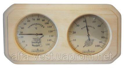 Термометр Гигрометр для сауны для Бани ТГС 2