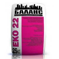 Клеевая смесь для приклеивания и защиты пенопластаБаланс Эко22