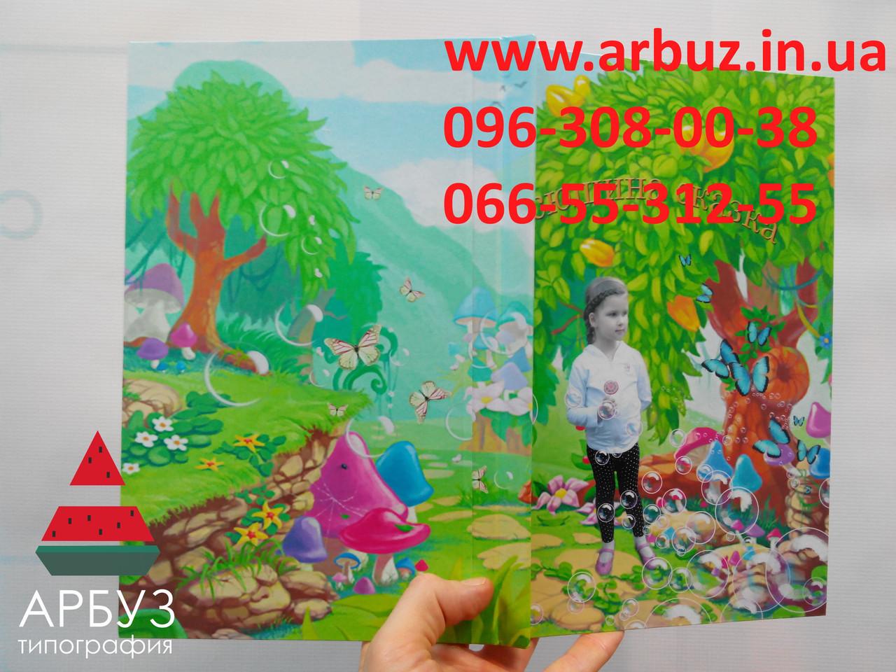Видання дитячих книжок будь-яким тиражем
