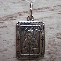 Серебряная подвеска-ладанка Святой Андрей Первозванный
