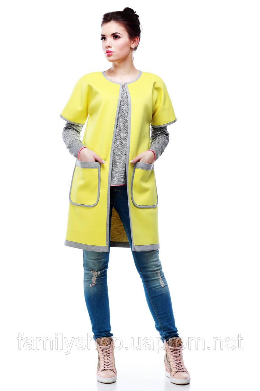 Нью Вери Каталог Женской Одежды
