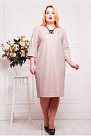 Платье 54 размера из парчи бежевая РОЗА