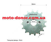 Звезда передняя 420H- 16 зуб для мопеда DELTA