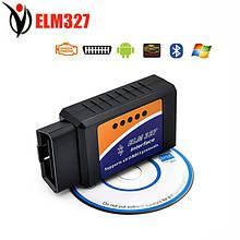 ELM327 V1.5 PIC18F25K80 BT підтримує протоколи OBD II Bluetooth
