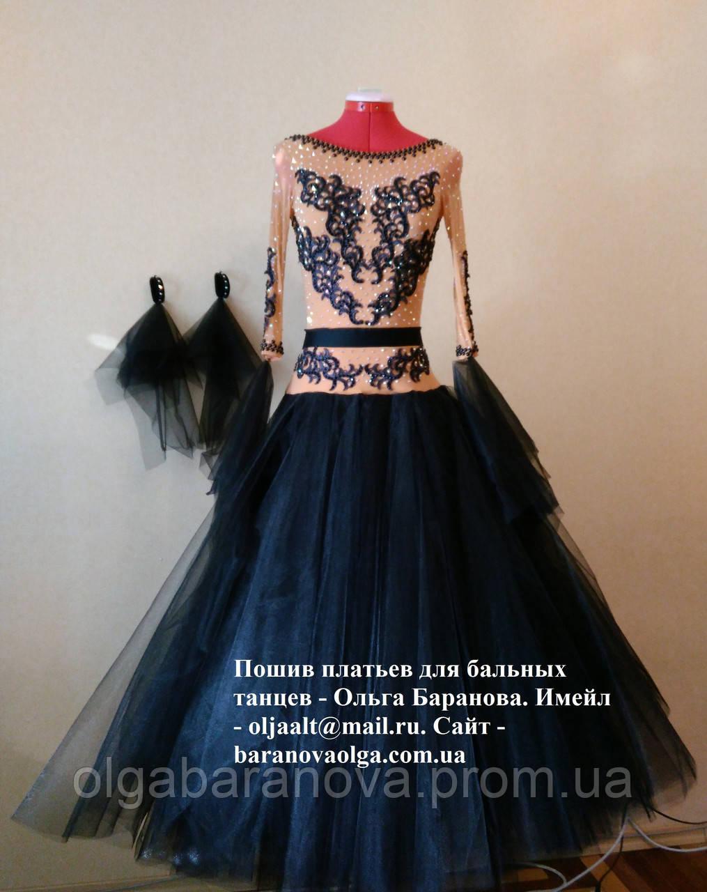 Платья бальные ольга баранова