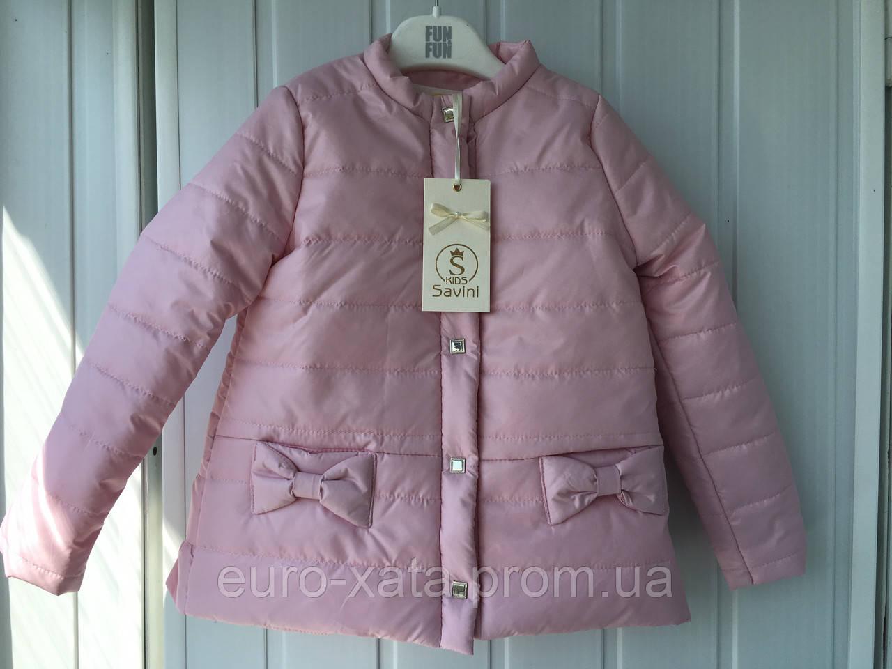 Куртка Savini Италия