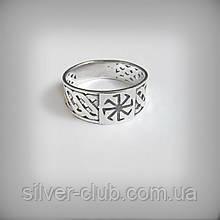 1047 Мужское серебряное кольцо Коловрат славянский символ