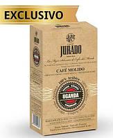 Кофе молотый Jurado из Уганды 250г