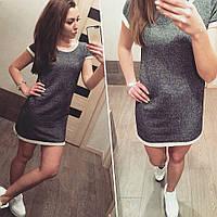 Женское спортивное платье норма