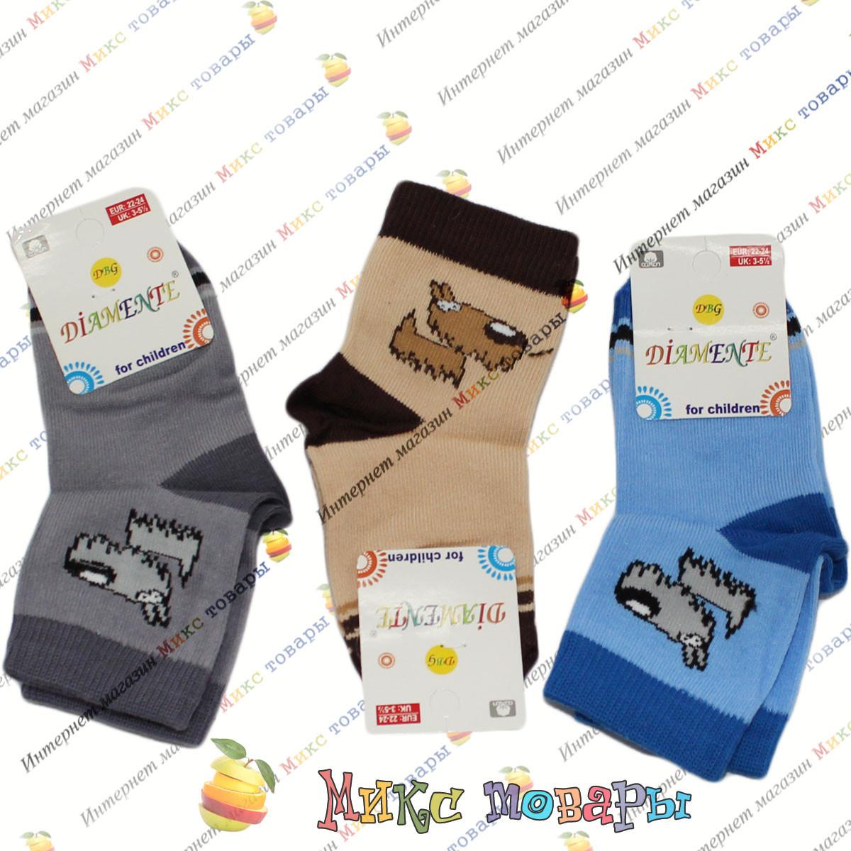 Турецки носки для детей (Размер: 25- 28) 6- 9 лет (4215-3)