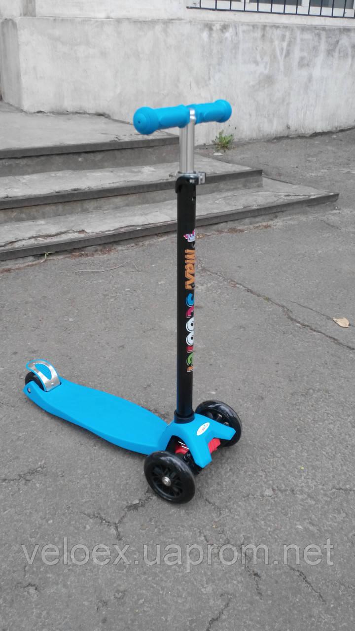 Самокат Maxi Scooter MS-905 синий