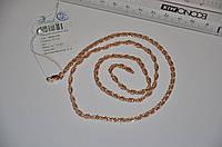 Серебряная цепочка жгут  925 с позолотой 585