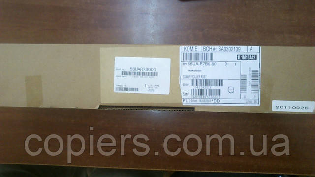 Lower Fuser Pressure Roller  Konica Minoltа pro 1050, 56UAR7B000, 56UA52810 оригинал