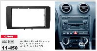2-DIN переходная рамка AUDI A3 (8P / with Symphony OEM-Radio) 2003-2008; A3 (8P/8PA) 2008-2012, CARAV 11-450