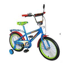 Детский Велосипед  2-х колесный 20 дюймовые колеса