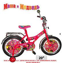 Дитячий велосипед 20 дюймів Маша і ведмідь
