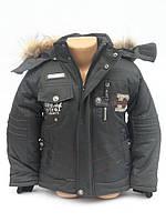 Детские куртки на зиму