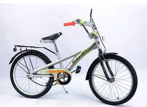 Дитячий Велосипед Super Bike 2-х колісний 20