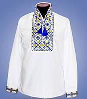 Очень красивая вышитая сорочка для мужчины