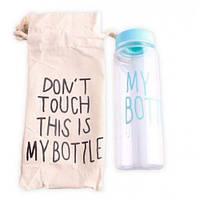 Спортивная бутылка для воды, напитков, фруктов My Bottle бирюзовая с чехлом