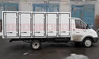 Хлебный фургон на а/м ГАЗ-3302 120 л., фото 1