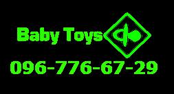 """Интернет - магазин детских товаров """"Baby Toys"""""""