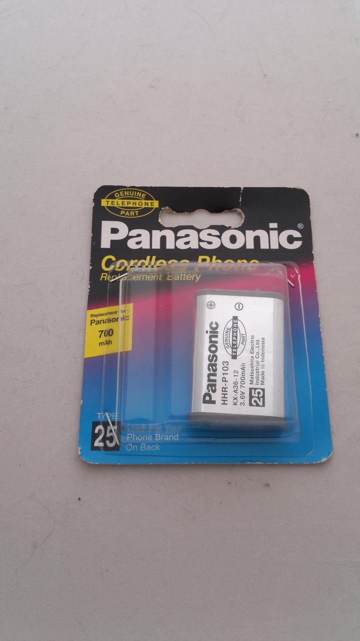 Аккумулятор Panasonic P103 - 750mAh  Для радиотелефона