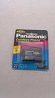 Panasonic P102 - 550mAh