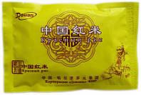 Капсулы красного риса Доюань (12 капсул)