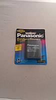 Panasonic P511 - 1000mAh