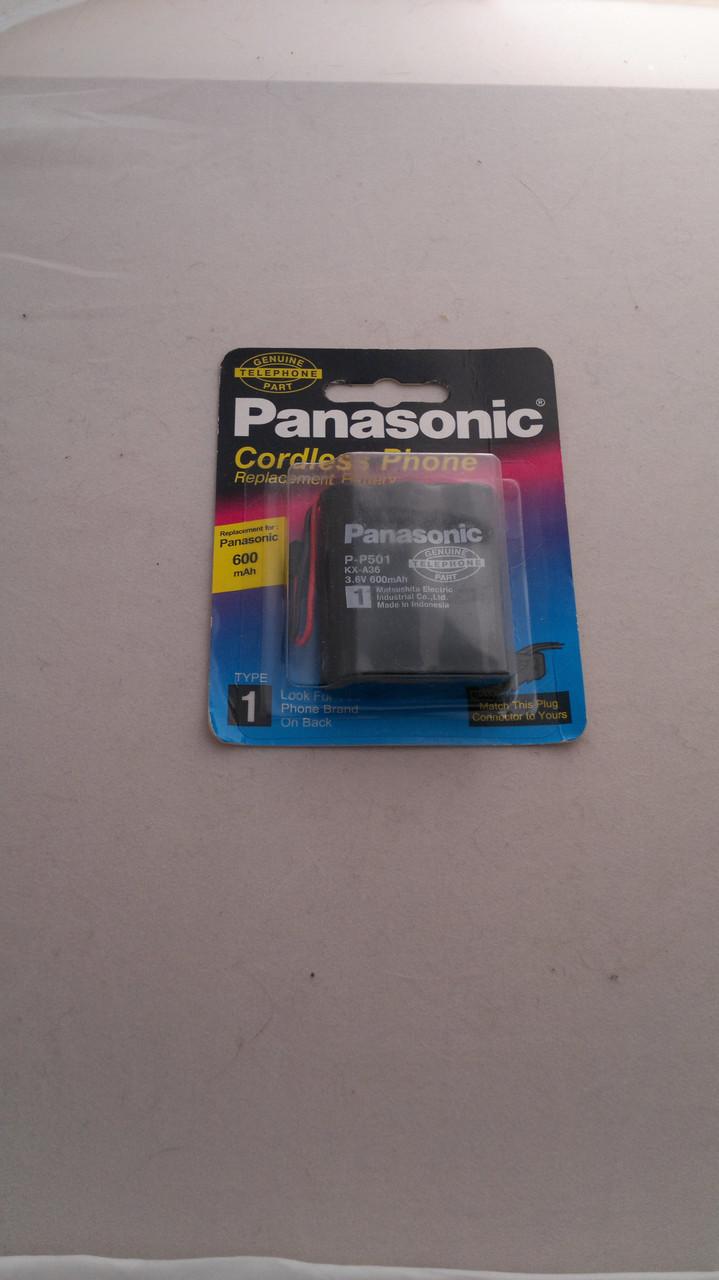 Аккумулятор Panasonic P501 - 600mAh   Для радиотелефона
