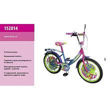 Дитячий Велосипед 2-х колісний 20