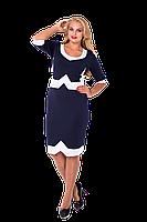 Платья женские (БАТАЛ, Размеры 48+)
