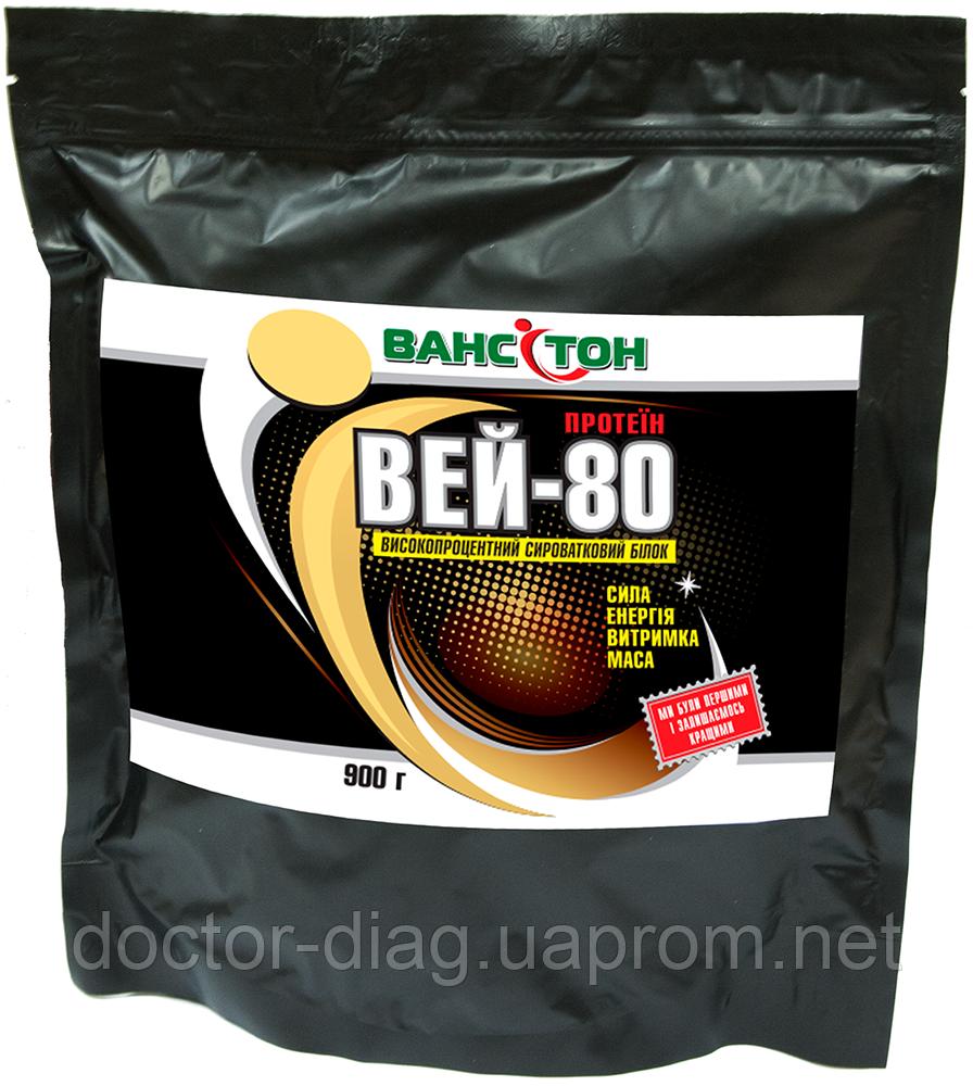 Ванситон Протеин Ванситон ВЕЙ-80, 0.9 кг